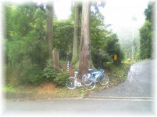 京見峠は雲の中