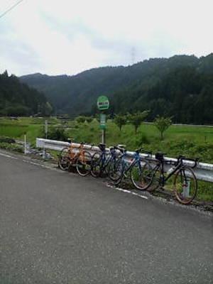 Hosono01